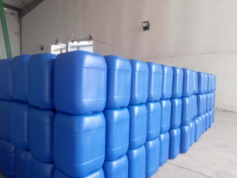 吉林25升塑料桶