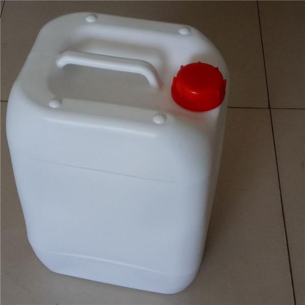 25升商检塑料桶